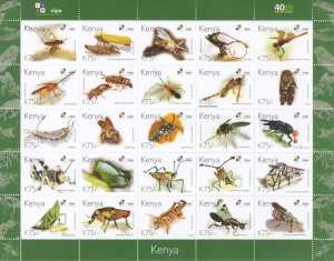Figs and Fig Wasps are so important that Kenya published a series of stamps in their honor.